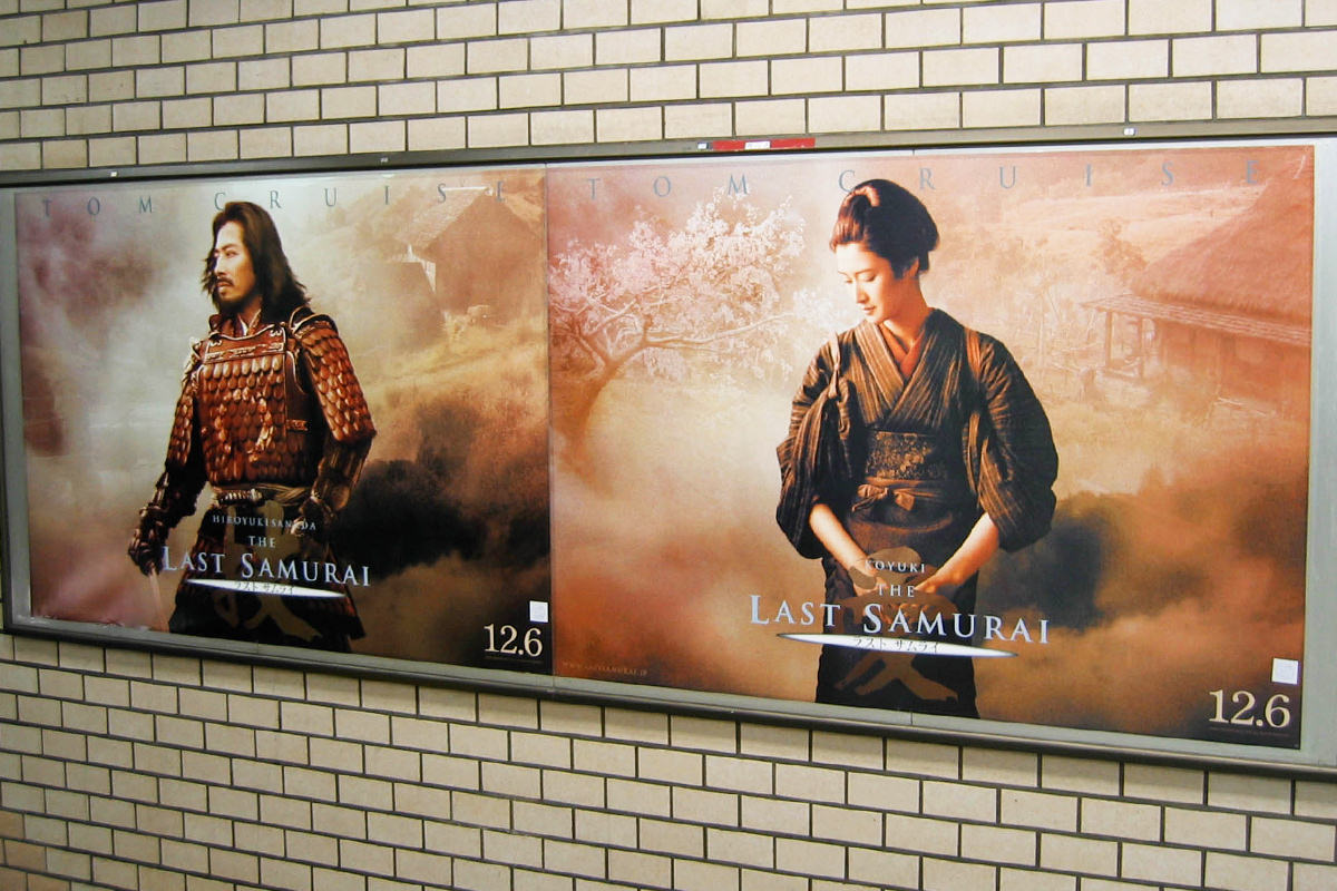 The Last Samurai posters in a Tokyo subway.