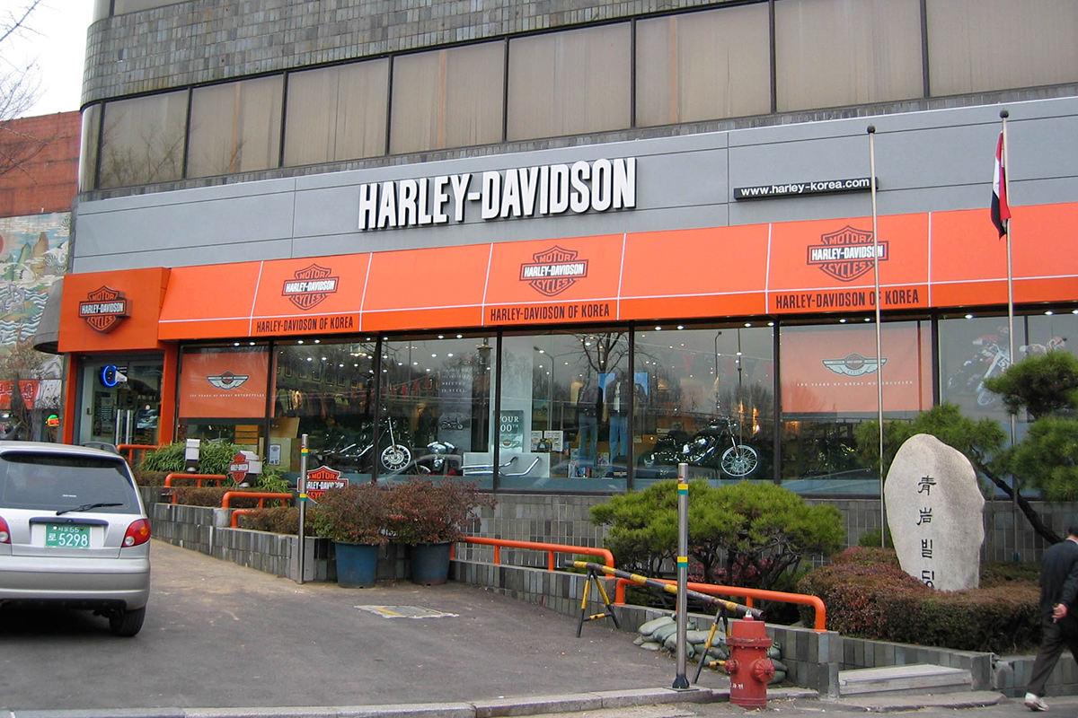 A Harley Davidson Store in Seoul, Korea!