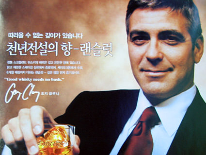 An ad with George Clooney holding a glass of whiskey.