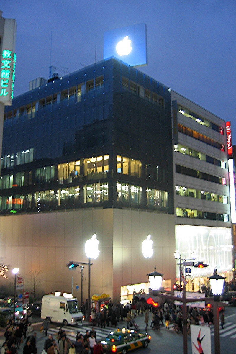 The Apple Store in Tokyo Japan's Ginza district.