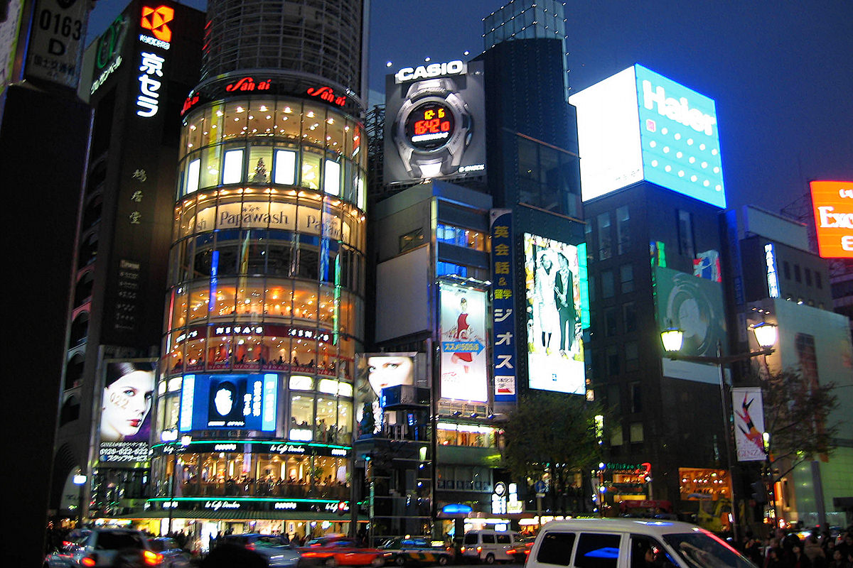 The Ginza at night with all the buildings lit up.