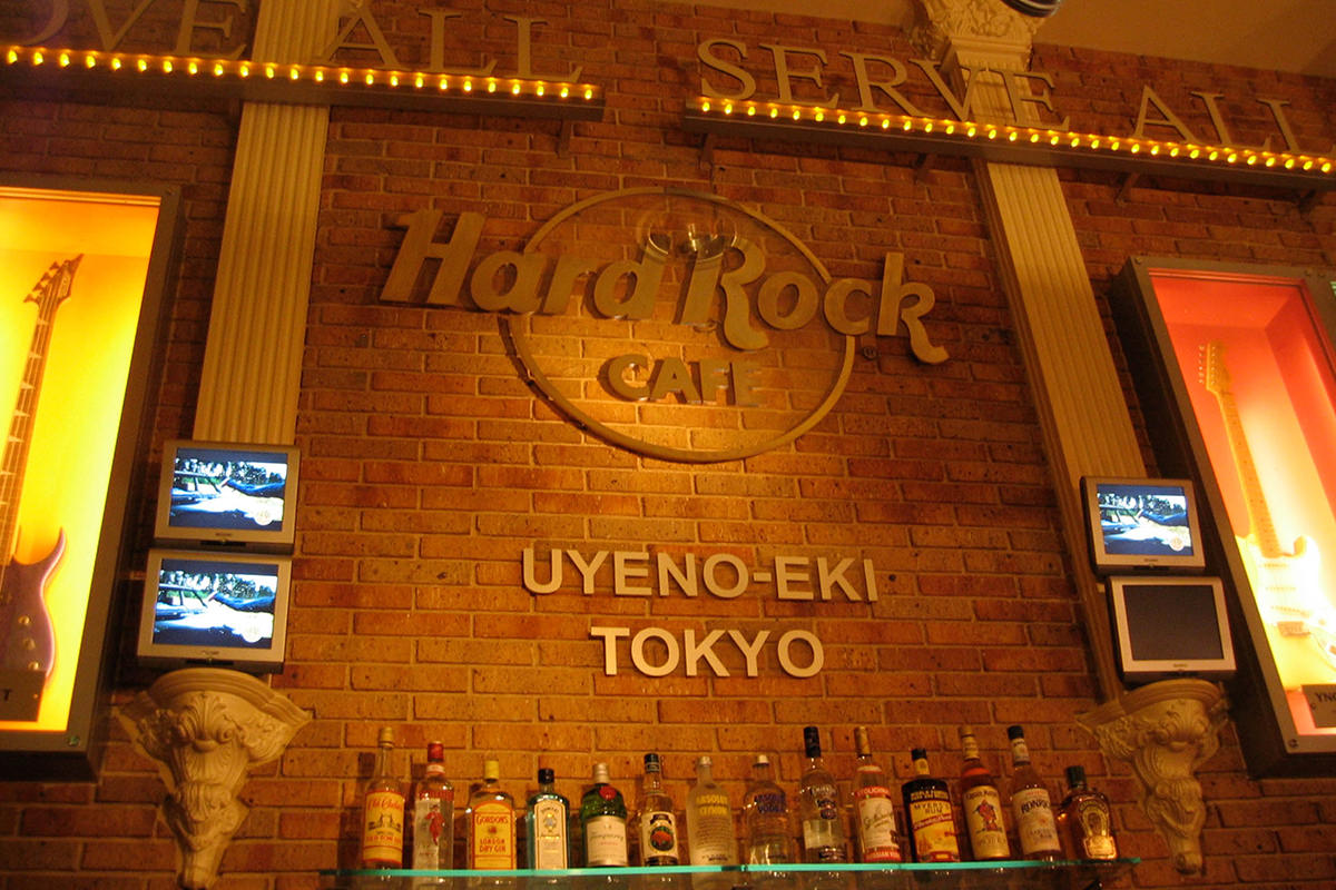 The Hard Rock logo above the bar at the Hard Rock Cafe Uyeno-Eki.