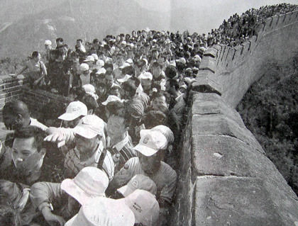 Badaling Crowd