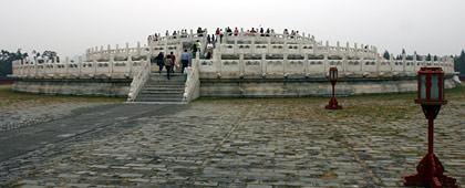 Circular Mound
