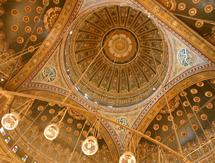 Alabaster Mosque Ceiling