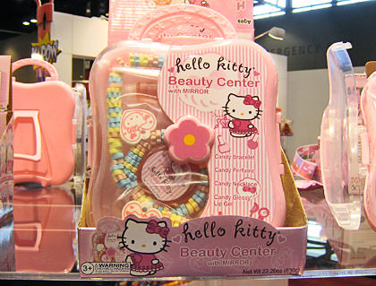 Hello Kitty Beauty