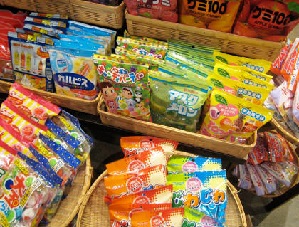 Japan Candy