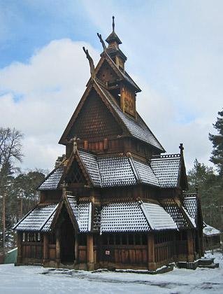 Oslo Folkemuseet