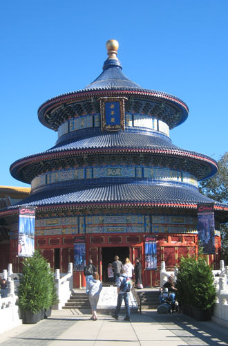 China's Temple of Good Harvest at Epcot