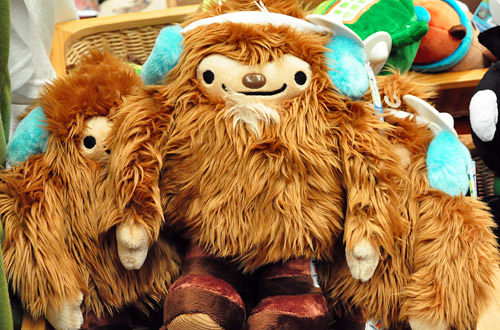 Quatchi the Sasquatch!