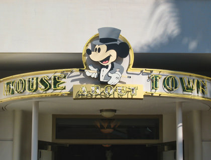 Mouse About Town Sign