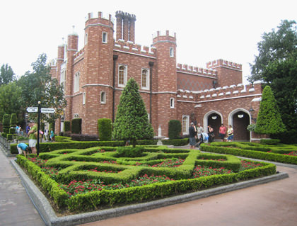 Disney Epcot's World Showcase: BRITAIN