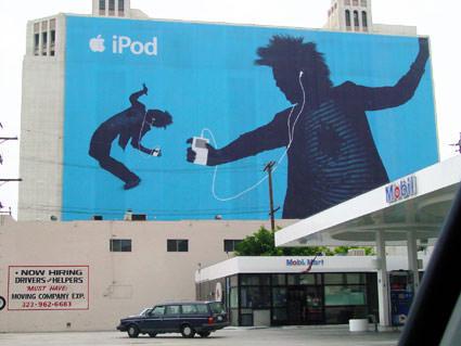 iPod Building