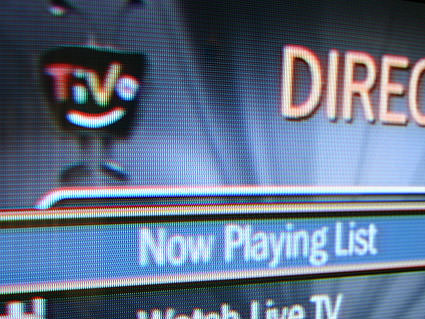 The TiVo DVR screen.
