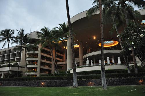 Hapuna Prince Hotel Photo