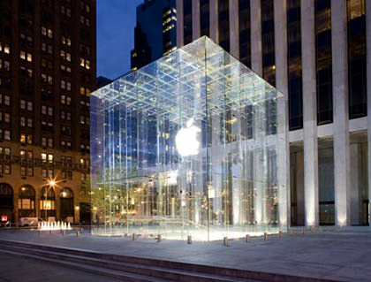 Apple Store 5th Avenue New York City Cube