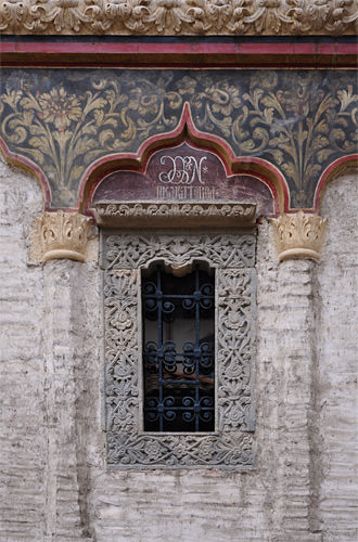 Stavropoleos Church Window
