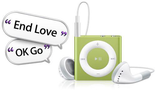 iPod Shuffle v3