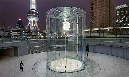 Apple Store Pudong, China