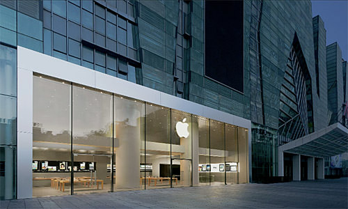 Apple Store Xidan, China