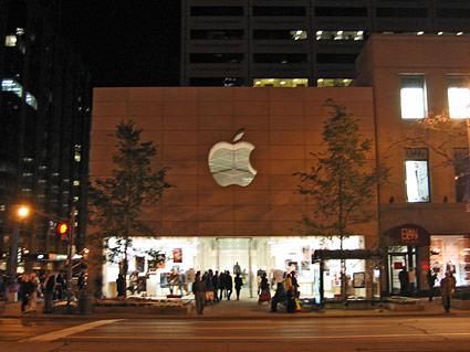 C2 Apple