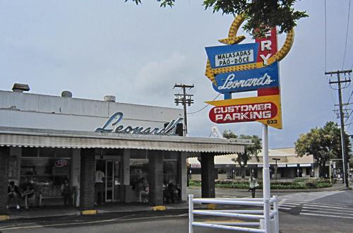 Leonard's Bakery Exterior