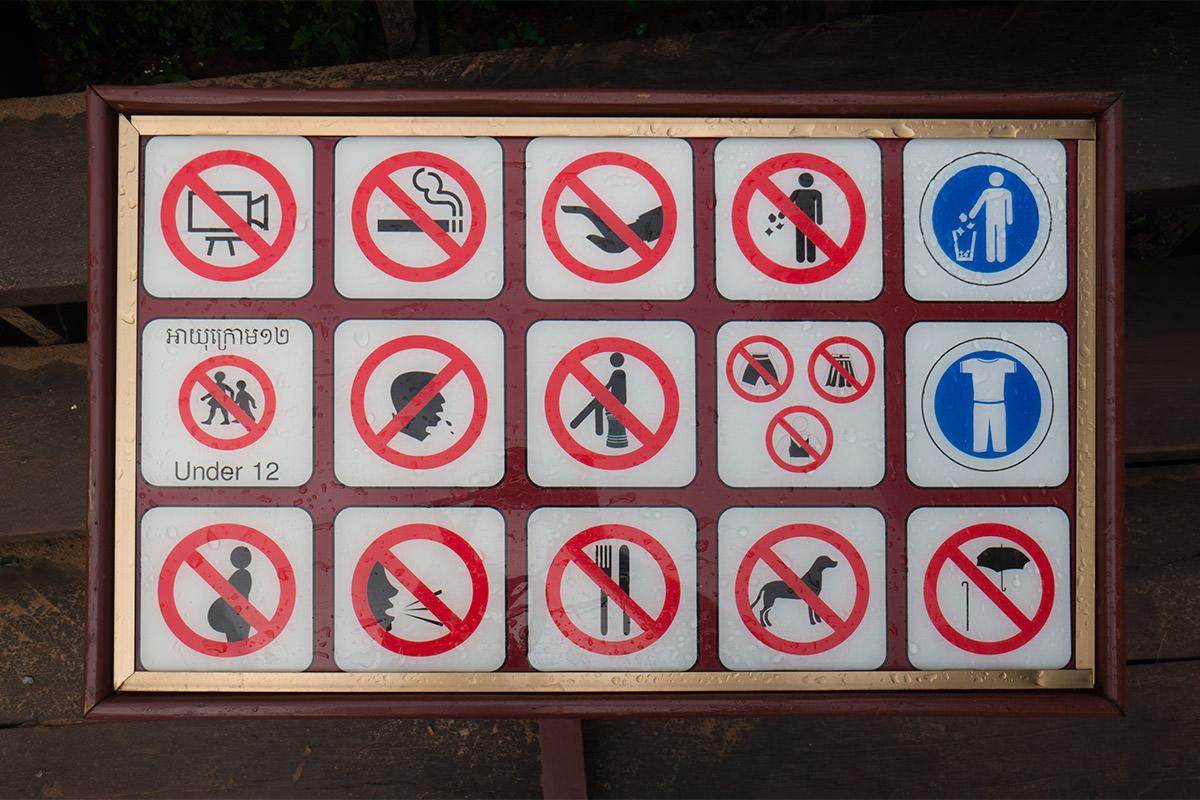 Baphoun Temple NO NO NO NO!!!