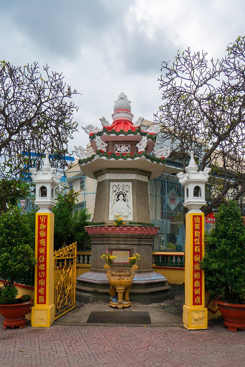 Thích Quảng Đức Pagoda