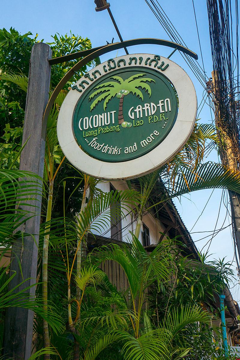 Coconut Garden Restaurant Luan Prabang Laos