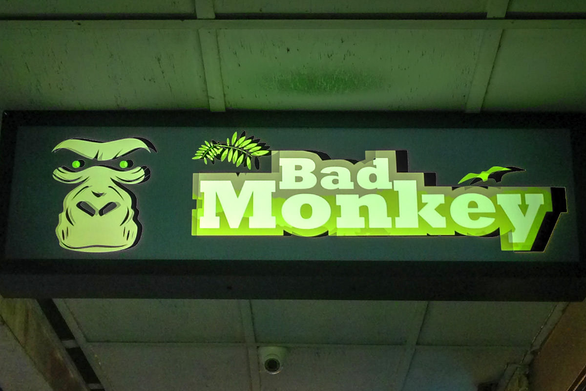 Bad Monkey Bar
