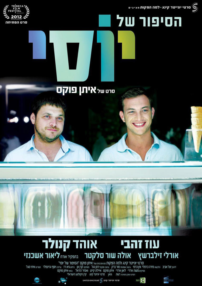 Yossi Movie Poster