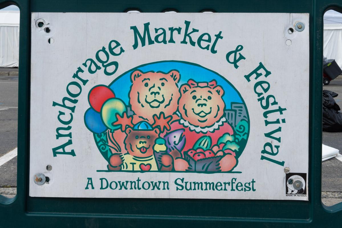 Anchorage Market Sign!
