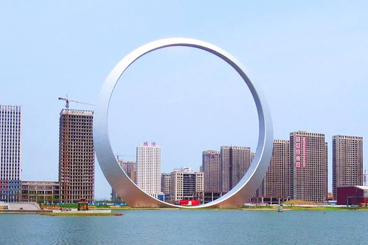 Ring of Life China