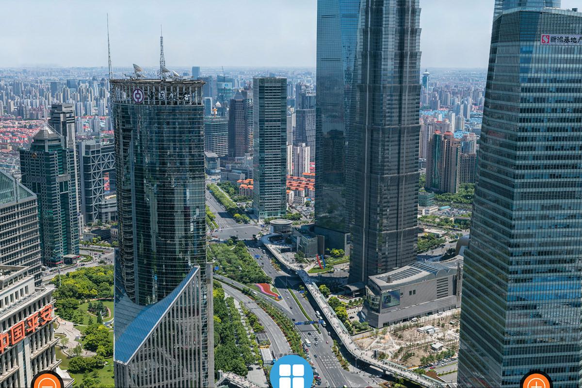 Shanghai Zoom