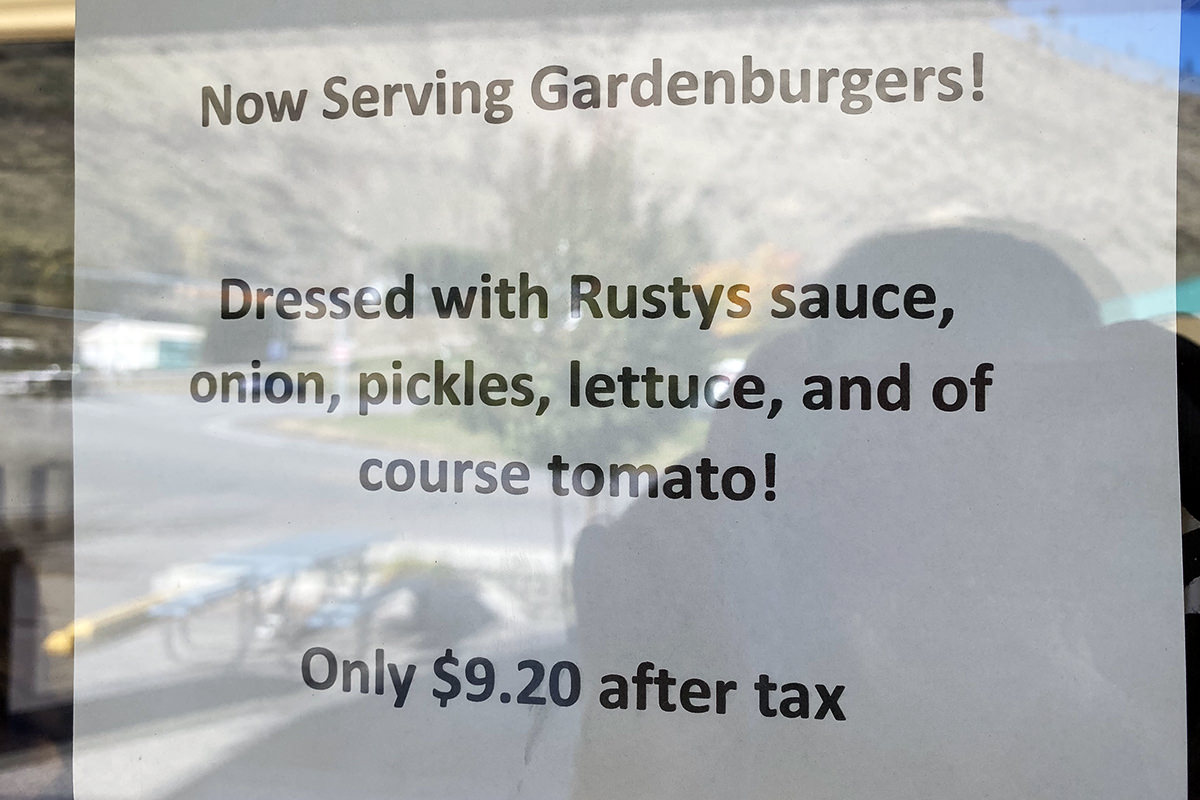 Now Serving GardenBurgers! Dressed with Rustys sauce, onion, pickles, lettuce, and of course tomato! ONLY $9.20 after tax.