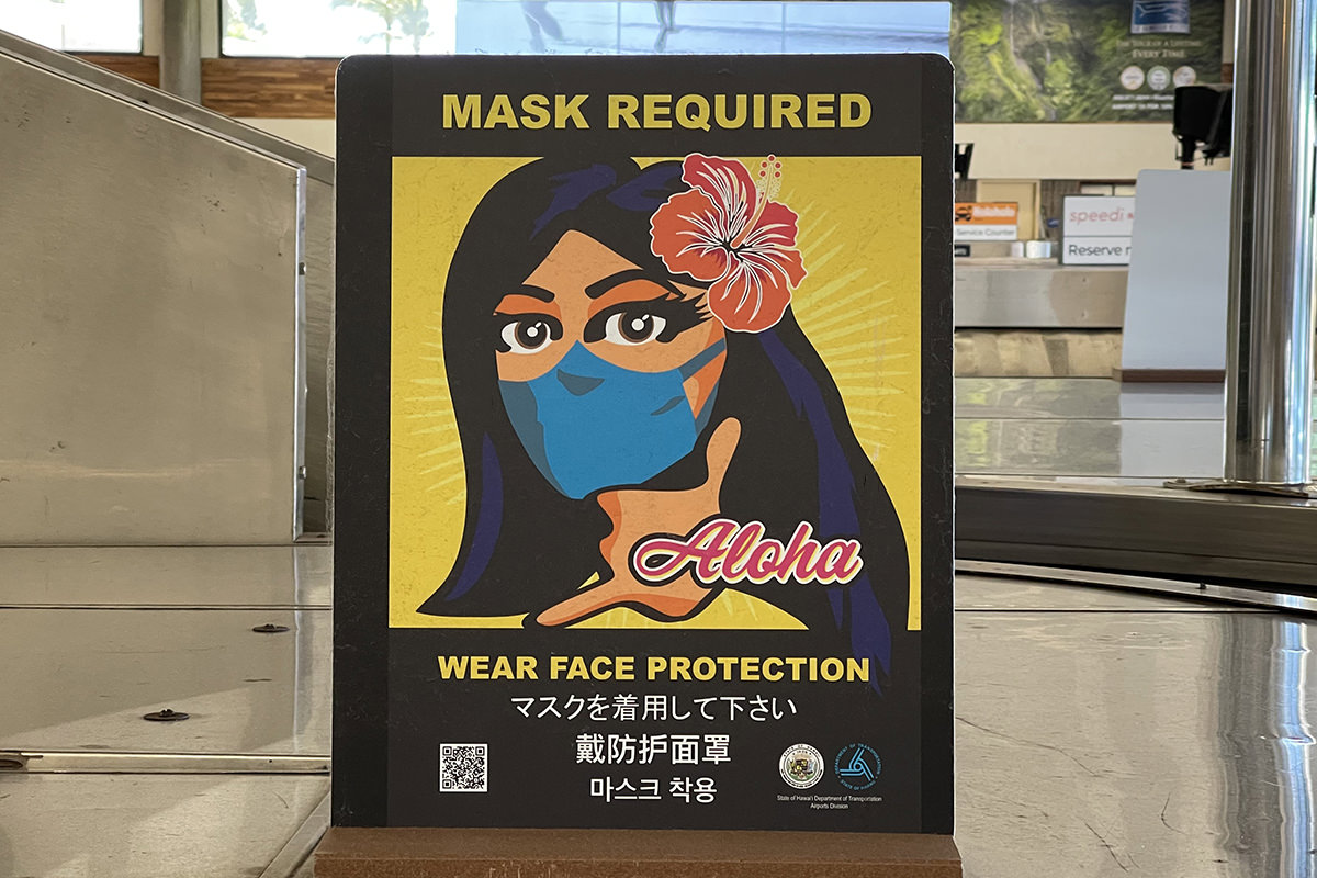 Mask Required Airport Sign