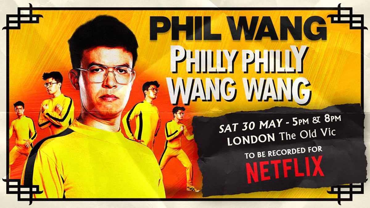 Philly Philly Wang Wang Poster for Netflix