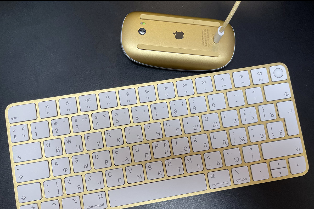 My iMac mouse and keyboard.