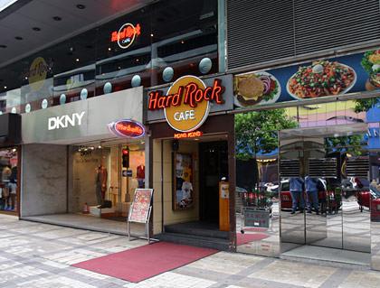 HK Hard Rock