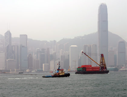 HK Ferry View